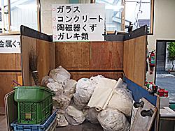 江戸川区の建設現場、解体現場などで出た産業廃棄物の収集運搬はお任せください!