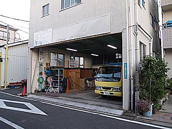 江戸川区事務所の外観